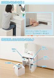 山善(YAMAZEN)ドレッサー三面鏡椅子付きFMDS-1360RR(WH)ホワイト
