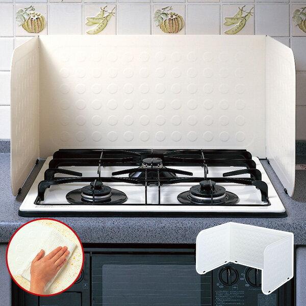 ベラスコートシステムキッチン用レンジガード幅66cmRGS-3油汚れ油はね防止システムキッチンコンロカバー清掃掃除ガスコンロ伸晃