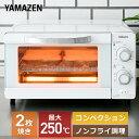 トースター ノンフライ&オーブン コンベクションオーブン Y