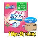 ポイズ肌ケアパッド スーパー(吸収量170cc)16枚×9(144枚)【無地ダンボール仕様】 855 ...