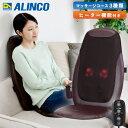 ヒーター付き 大きな本格もみ玉 椅子やソファにセットする本格的マッサージ 送料無料
