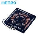 メトロ こたつ用取替えヒーター U字型石英管ヒーター 手元温度コントロール式 MSU-601E(K)【送料無料】