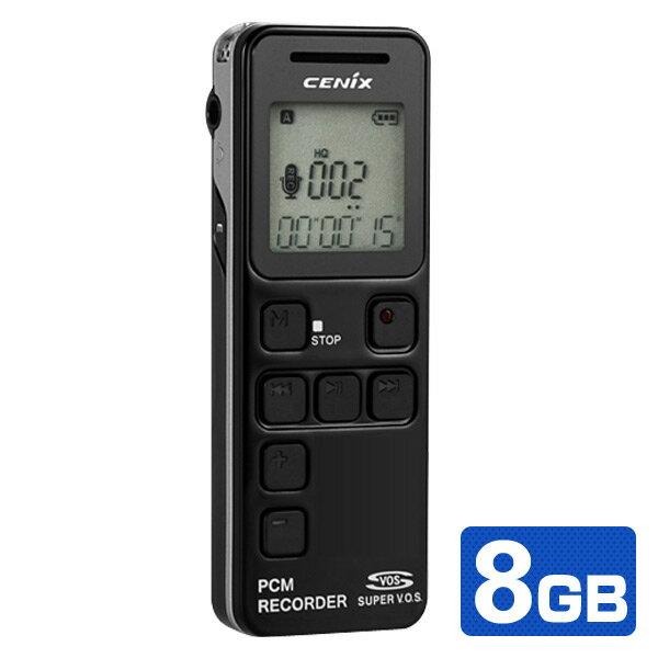 充電式 31日間仕掛け録音 ボイスレコーダー TOP-10(8GB) ボイスレコーダー 浮気調査 録音 充電式 リチウムバッテリー リニアPCM USBメモリ ベセト(BESETO) 【送料無料】