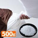 ビーズソファ 補充用ビーズ 500g マイクロビーズ(0.6