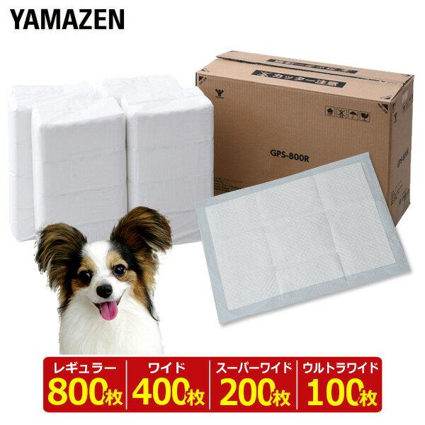 トイレ用品, ペットシーツ 800400200100 YAMAZEN