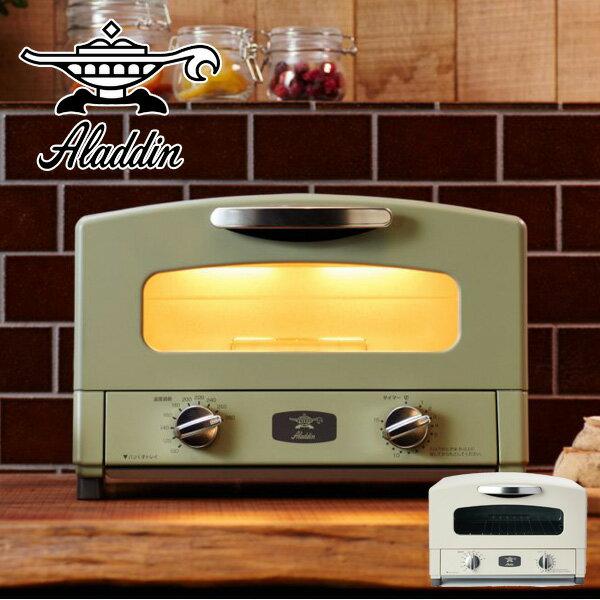 グラファイト トースター おしゃれ パン焼き 食パン オーブントースター トースト 2枚焼き 山形パン AET-GS13B(W)/CAT-GS13B(G) アラジン Aladdin 【送料無料】
