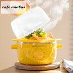 ゆで玉子名人・かんたん蒸し器 ゆで卵メーカー タイマー付き SE-001 ゆで卵名人 ゆで卵 ゆで卵 ゆでたまご 蒸し器 電気蒸し器 スチームクッカー 太知ホールディングス(ANABAS) 【送料無料】