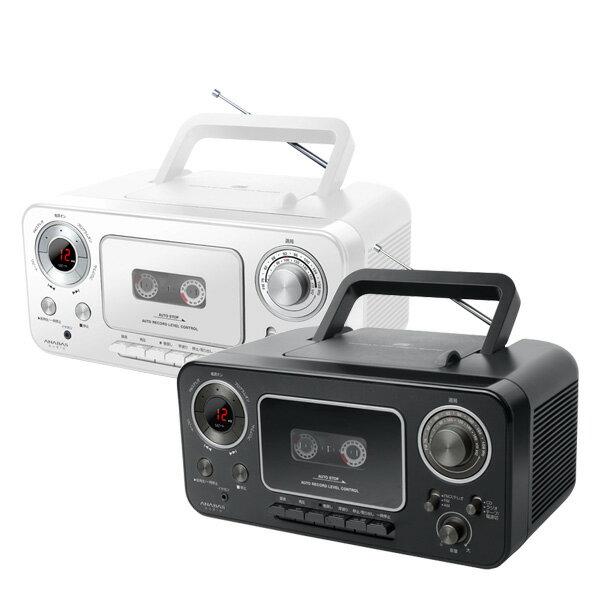 CDラジオカセットレコーダー CDラジカセ (AC電源/乾電池) CD-C300 CD ラジオ FM AM 録音 再生 カセットテープ カセットレコーダー カセットテープレコーダー ラジカセ 太知ホールディングス(ANABAS) 【送料無料】