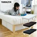 新・色・寝心地が選べる!20色カバーリングマットレスベッド ボンネルコイルマットレスタイプ シングル 脚22cm コーラルピンク