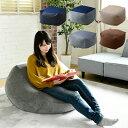 ビーズクッション/抱きまくら 【ショートタイプ/ゴールド】 流線形 日本製 『Dugong-ジュゴン-』【代引不可】