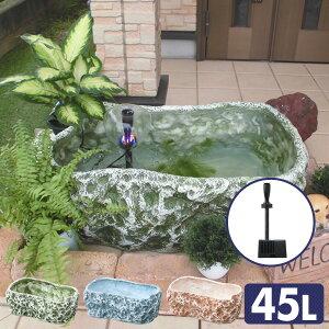 なごみ池バルコニー M 45L セセランセット 池 プラ池 ひょうたん池 庭池 成型池 屋外 水槽 ゼンスイ 【送料無料】【あす楽】