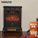 ヒーター 暖炉型ファンヒーター 疑似炎 アンティーク おしゃれ 1000W照度調
