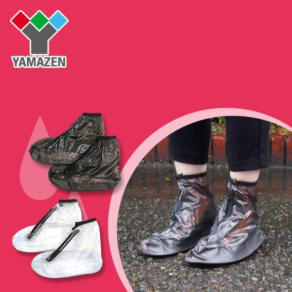 シューズコート(ショートサイズ)(適応足サイズ23-28.5cm)YTC-RSCSM/Lシューズカバー靴カバー雨長靴レインシュー