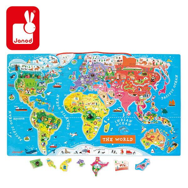 マグネット・ワールドマップ・パズル対象年齢7歳から TYJD05504 知育玩具 世界地図 パズル 磁石 マグネット 壁掛け インテリア ポスター 世界地図パズル 学習玩具 おもちゃ クリスマス 誕生日Janod(ジャノー) 【送料無料】