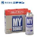 カセットコンロ用ボンベ ガスボンベ マイボンベL カセットボ...