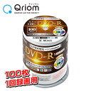 デジタル放送録画用 DVD-R 1-16倍速 100枚 4.7GB 約120分 キュリオム DVDR ...