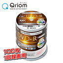 DVD-R 記録メディア デジタル放送録画用 1-16倍速 100枚 4.7GB 約120分 キュリ ...