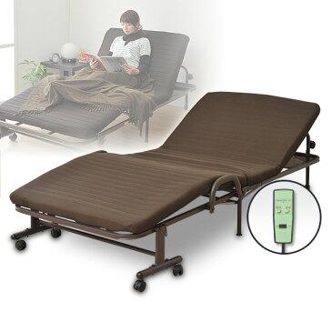 電動折りたたみベッド CEB-8S(DBR) ダークブラウン 折りたたみベッド 折り畳みベッド 折畳みベッド 電動ベッド 山善 YAMAZEN【送料無料】