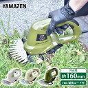 リョービ 充電式 電動バリカン BB-1600 (刈込み幅160mm) [RYOBI コードレス芝刈り機 芝刈機]