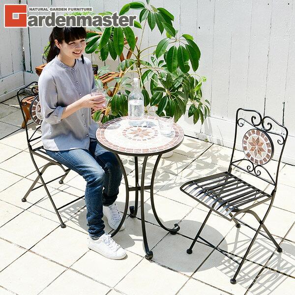 ガーデン テーブル セット モザイク調 折りたたみ 3点セット HMTS-50 モザイクテーブル ガーデンファニチャーセット ガーデンテーブル ガーデンチェア おしゃれ 山善 YAMAZEN ガーデンマスター 【送料無料】