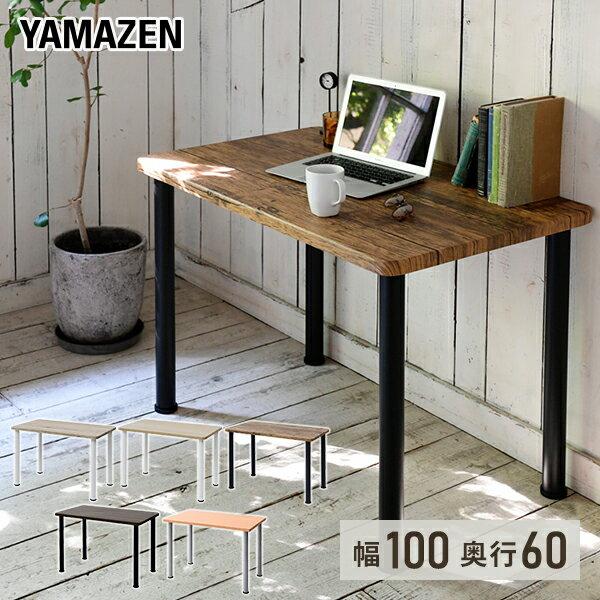 組合せフリーテーブル(100×60)お得なセットAMDT-1060&AMDL-70パソコンデスクPCデスクフリーデスクデスク机会