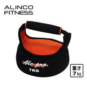 ソフトケトルダンベル(7kg) EXG707 フィットネス エクササイズ 筋トレ 7キロ アルインコ ALINCO【送料無料】