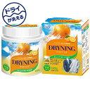 ドライニング ゲルタイプ 1000g ドライクリーニング 洗剤 ドライマーク ドライ クリーニング UYEKI(ウエキ) 【送料無料】