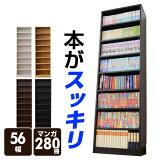 本棚 本がすっきり オープンラック 56幅 CPB-1855J 大容量 書棚 多目的棚 フリーラック ラック 山善 YAMAZEN【送料無料】【あす楽】