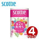 スコッティ トイレットペーパー フラワーパック 2倍巻き12