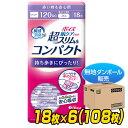 ナチュラ さら肌さらり 吸水ナプキン すっきり少量用 15cc(34枚入*3袋セット)【ナチュラ】