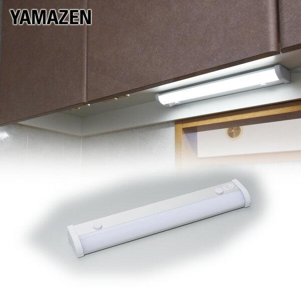 LED多目的灯 460lm (幅35.4cm) LT-B05N キッチンライト 流し元灯 LEDライト 工事不要 山善 YAMAZEN【送料無料】