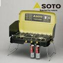 新富士バーナー(SOTO) 3バーナー ST-532 ガスグリル ガスコンロ キ