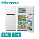 ハイセンスジャパン(Hisense) 2ドア冷凍冷蔵庫 12...