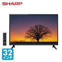 アクオス(AQUOS) 32V型 ハイビジョン液晶テレビ 外付けHDD対応 2画面機能(TV+外部入力)搭載 2T-C32AC1 32型 32インチ 外付けハードディスク HDD 録画 TV 低反射パネル シャープ SHARP 【送料無料】・・・