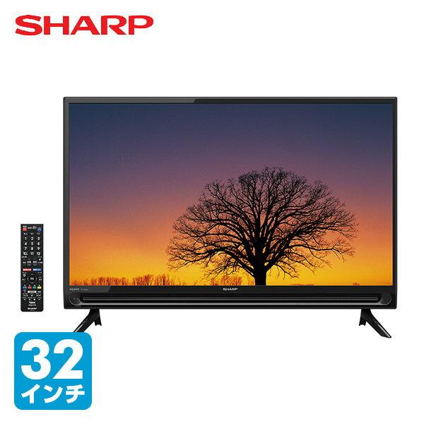 アクオス(AQUOS)32V型ハイビジョン液晶テレビ外付けHDD対応2画面機能(TV+外部入力)搭載2T-C32AC132型32