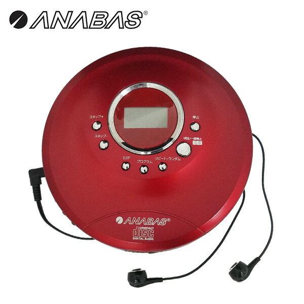 ポータブルCDプレーヤーPCD-100CDプレーヤーCDプレーヤーCDプレイヤーコンパクト小型薄型音楽ミュージック 生オーディオ