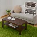 コーヒーテーブル 棚付き 90×45cm TCT-9045 ...