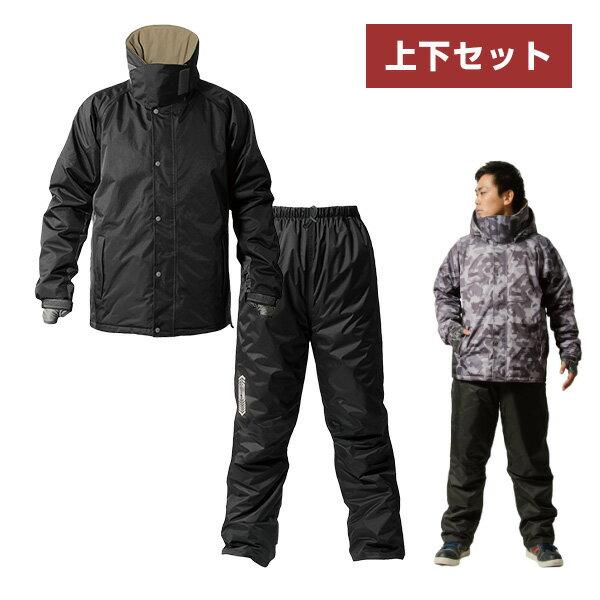 防寒着上下セット防水極寒メンズ釣りAS-3110中綿ジャケットアウター防寒ジャケット防寒ジャンパー防寒ジャンバー防寒ウエアMak