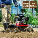 耕運機 エンジン式 排気量98ml 耕幅620mm ERC-98DQ エンジン耕う……