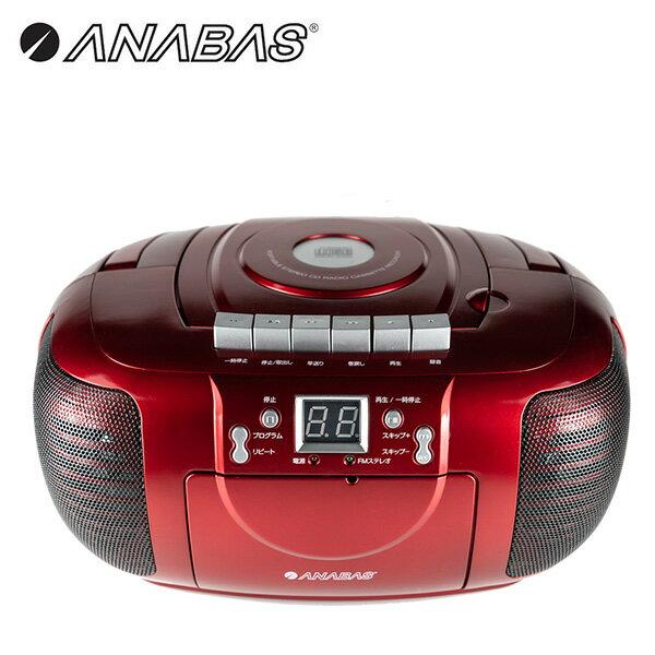 オーディオ, ラジカセ  CD CD CD-CB5 R AM FM FM CD ANABAS