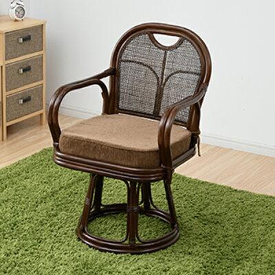 籐 ラタン 回転高座椅子 MKC-53H ブラウン 座椅子 籐椅子 完成品 回転座椅子 回転式座いす 椅子 チェア 母の日 父の日 敬老の日 山善 YAMAZEN 【送料無料】