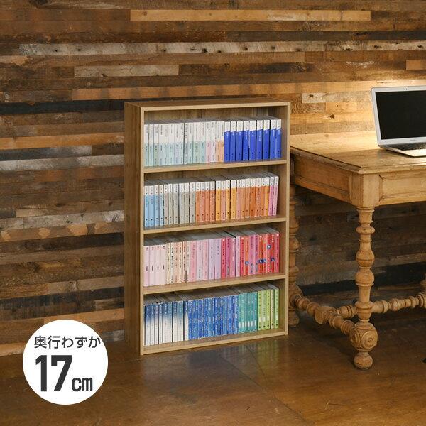 本棚 スリム 薄型 カラーボックス 4段 幅60CMCR-9060(OAK3D) コミックラック 書棚 ブックシェルフ 収納ラック CDラック DVDラック 収納ボックス 山善 YAMAZEN 【送料無料】