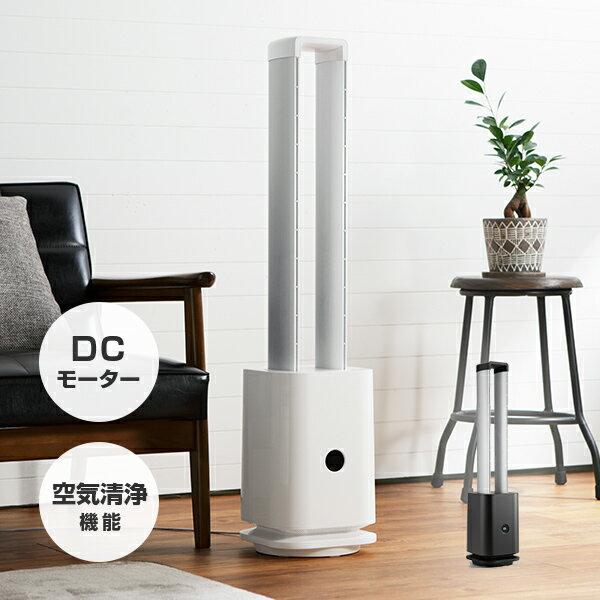 扇風機 クレスター(Chrester) 空気清浄ツインエアーファン COOL-Q-001 ツインファン スリムファン タワーファン 換気 熱中症対策 コンフォー 【送料無料】