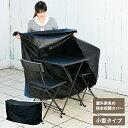 ガーデンテーブルセット用 防水カ...