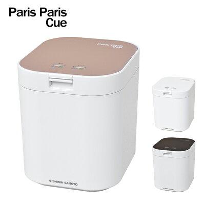 生ごみ処理機 乾燥