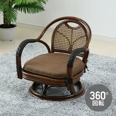 籐 回転 チェア ミドルチェア GSC-53S ダークブラウン 籐椅子 ラタン 完成品 回転座椅子 回転式 座いす 椅子 イス 母の日 父の日 敬老の日 山善 YAMAZEN 【送料無料】