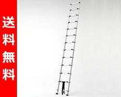 【店内全品10%OFF&レビューでポイント5倍】 アルミ伸縮はしご(全長3.8m) ハシゴ 梯子【送料無...
