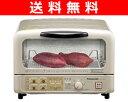 オーブントースター【送料無料】 パナソニック(Panasonic) オーブントースター NT-T59P-N シャ...