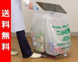 【レビューでポイント2倍】 45Lのゴミ袋で2分別 ペダル式ダストスタンド【送料無料】 アーネス...