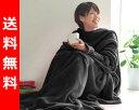 【エントリーとレビューでポイント合計9倍】 着る毛布 フリース 袖付 ブランケット ひざ掛け【...